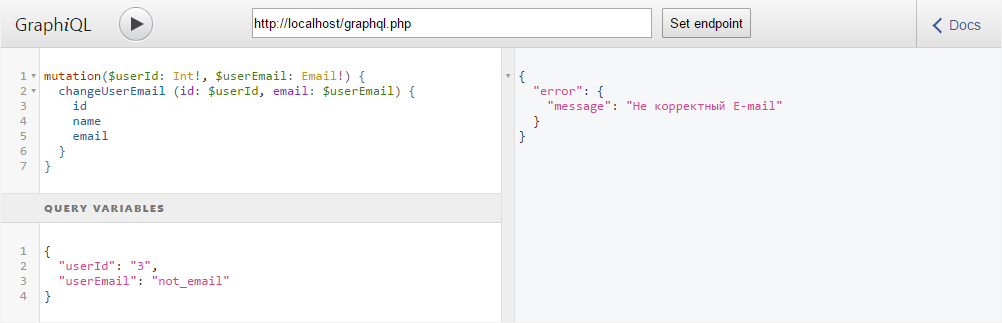 Ошибка в GraphQL запросе: некорректный E-mail