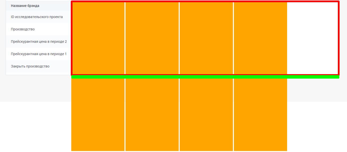 ff32e4e67eaf492ea448142b0175e88a.png