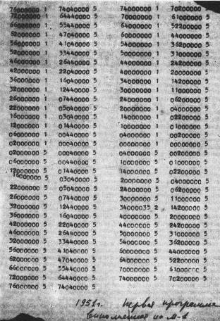 ff9c77adff1a4f7699799528a2721025.png