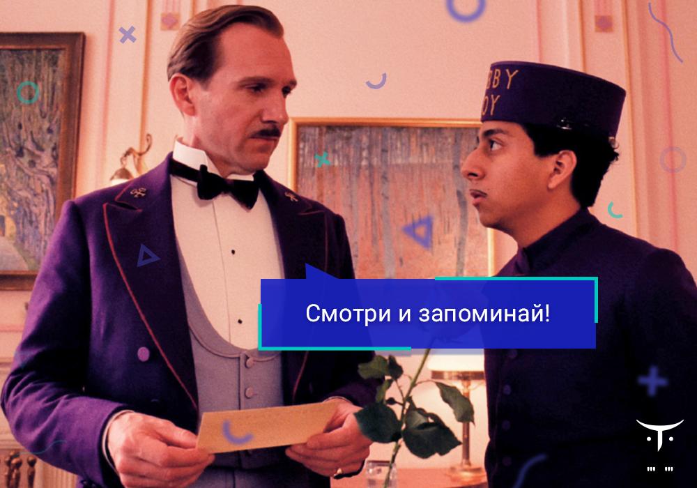 [Перевод] Решение алгоритмических задач: возможность бронирования отеля