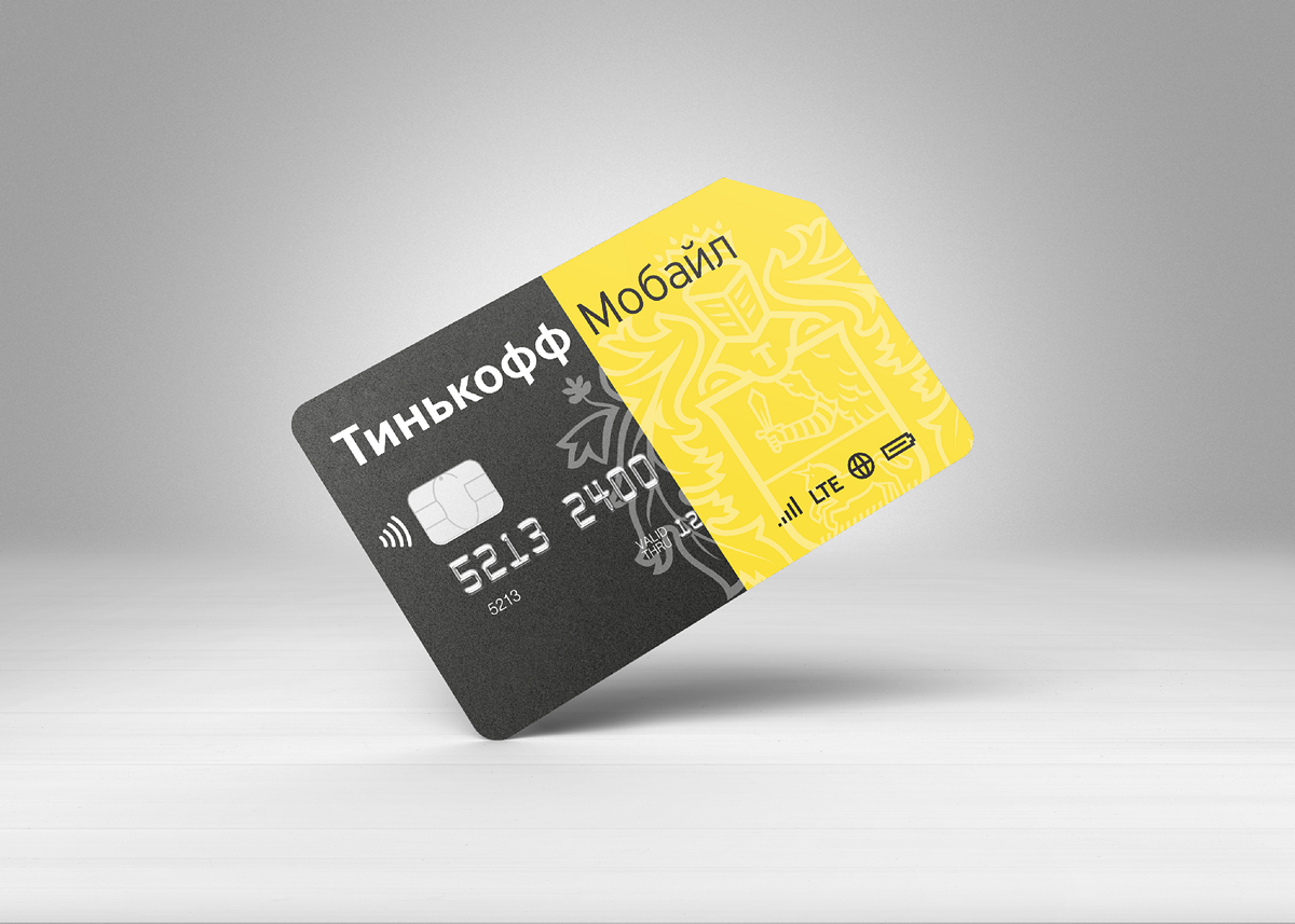 """The birth of a virtual mobile operator: a joint project of """"Bank Tinkoff"""" and """"Tele2"""""""