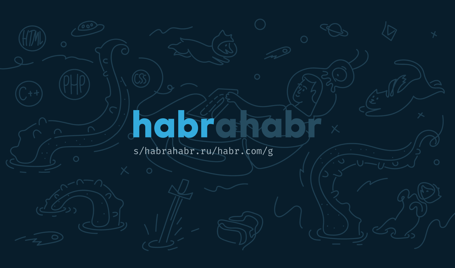 Received the Habrahabr award 39