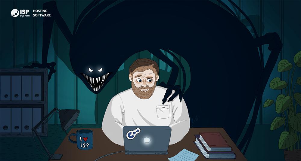 5 страхов разработчиков, которые мы преодолели