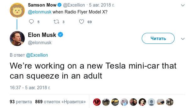 Мини-электромобиль Tesla