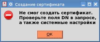 -o11yyjfkaxxvksnyclhnalp9iy.png