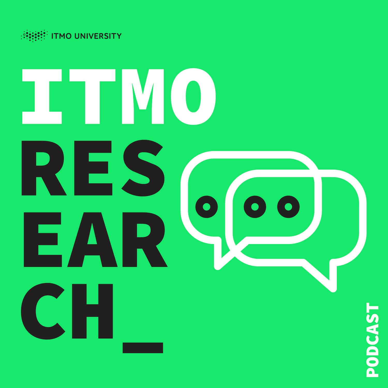 Какие проекты готовит лаборатория молодежной робототехники подкаст ITMO Research_