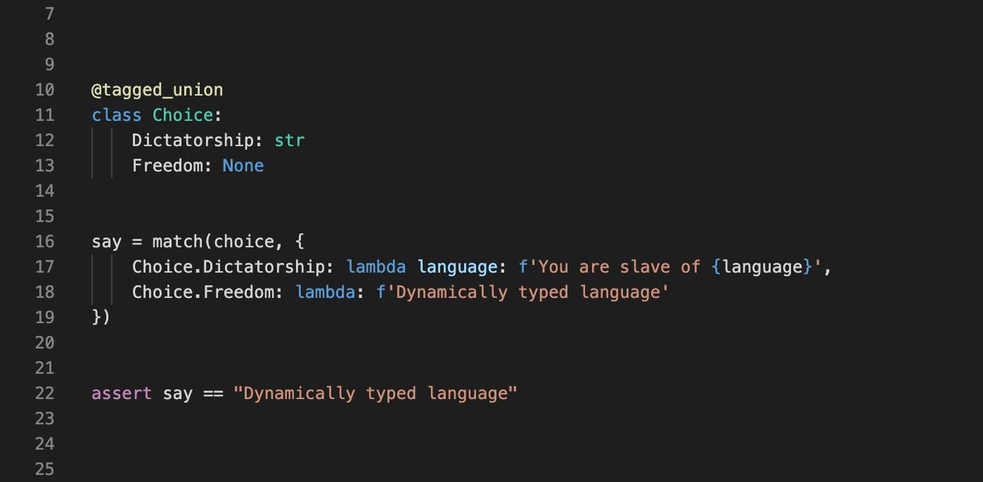 Вы просто не знаете зачем нужны языки с динамической типизацией