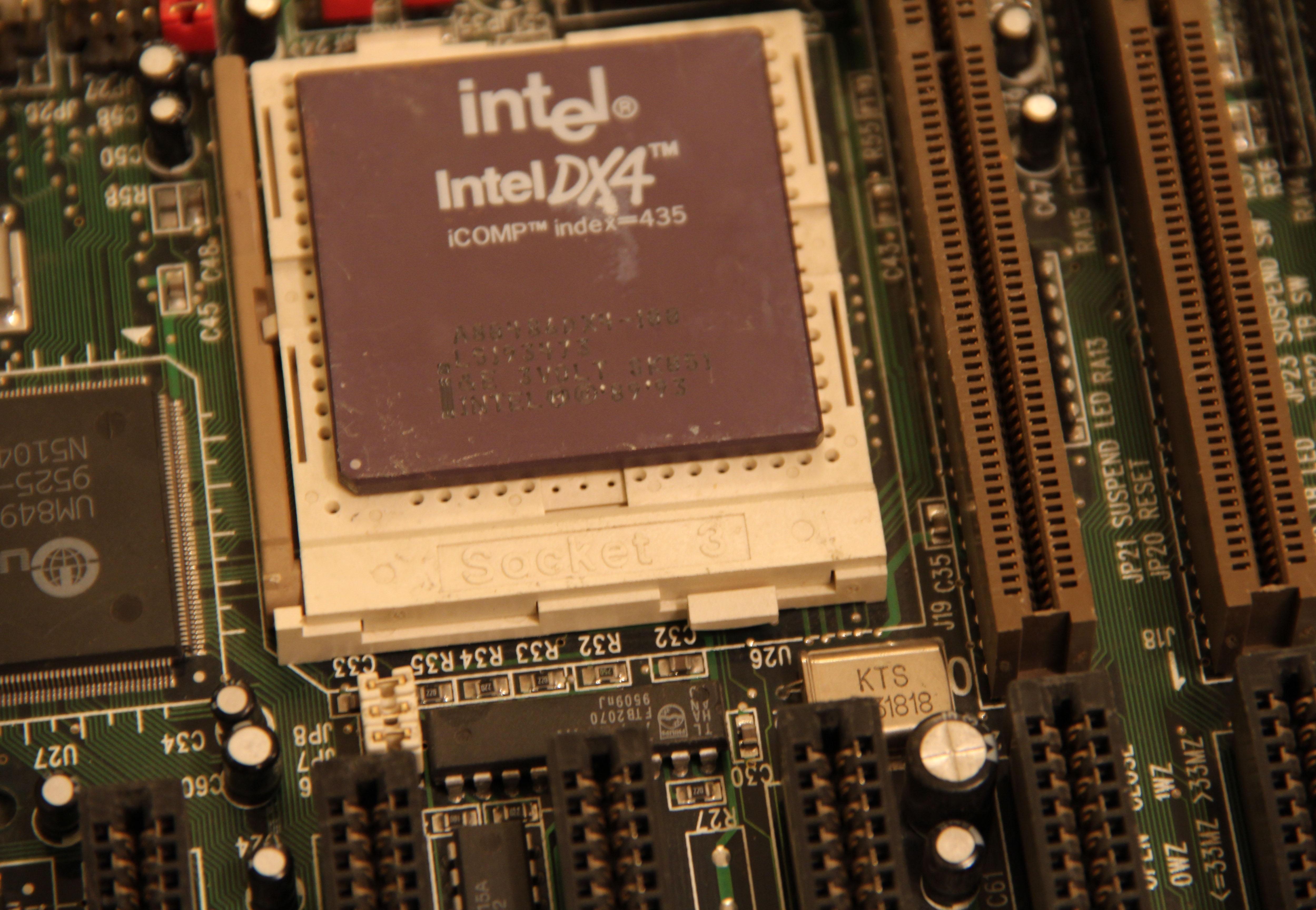 Самосборный компьютер на базе 486