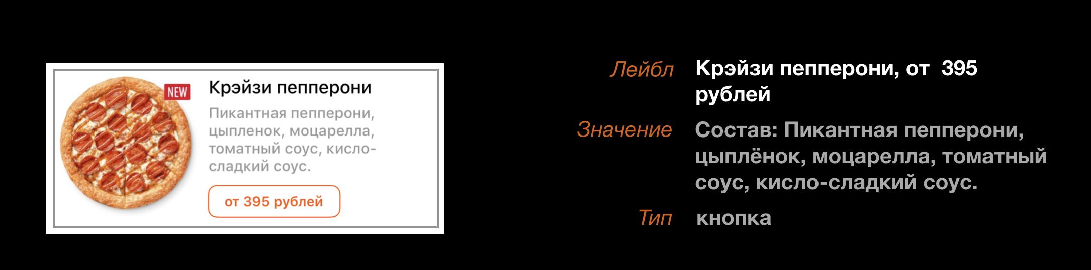 Ячейка меню, которая работает как одно целое для Voice Over
