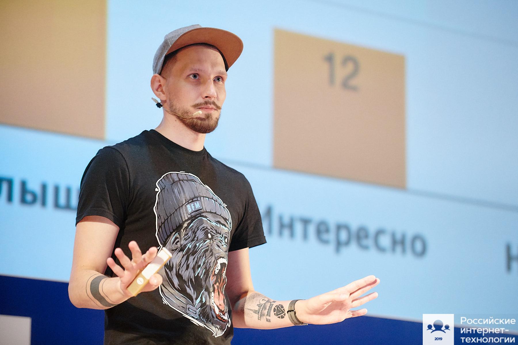 Будни Программного комитета FrontendConf. Интервью c Сергеем Поповым