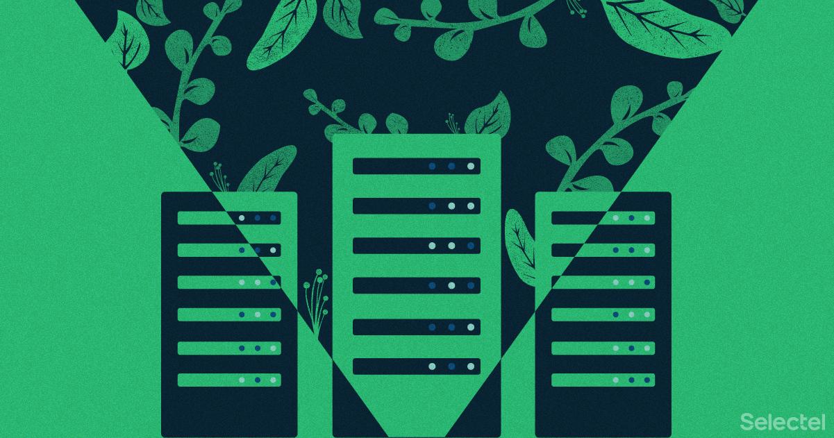 Зеленые практики как дата-центры за границей и в России снижают негативное воздействие на природу