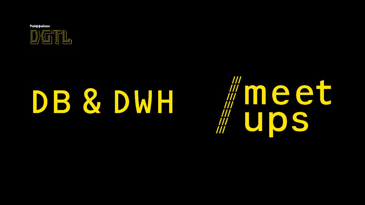 DB amp DWH Online Meetup 1509