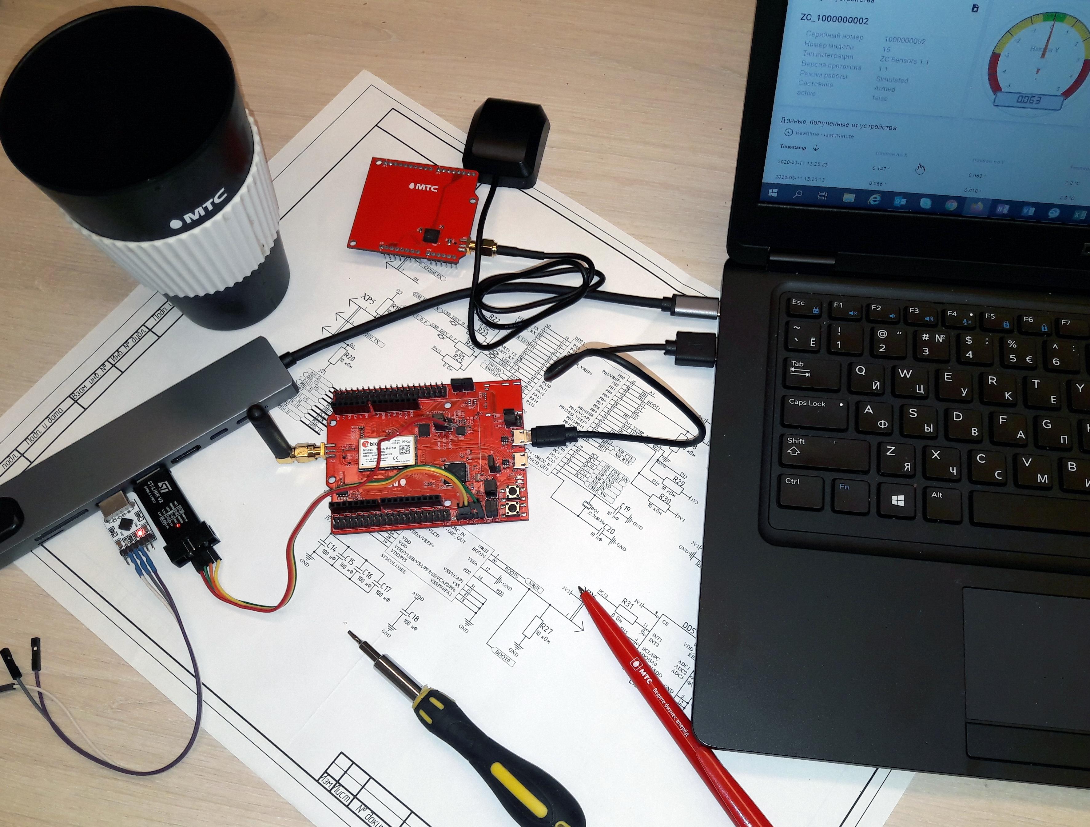 Из чего состоит набор для разработчиков NB-IoT DevKit?