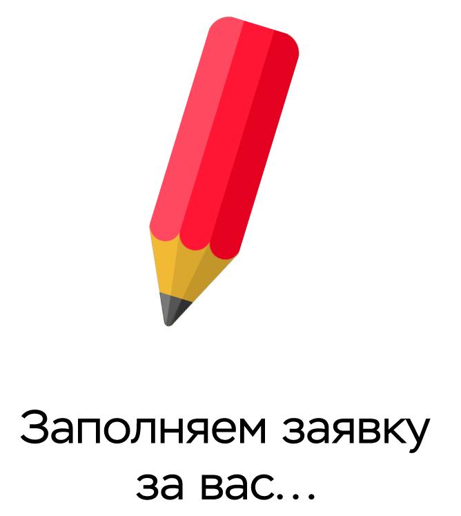 Практика использования библиотеки lottie в мобильном приложении банка