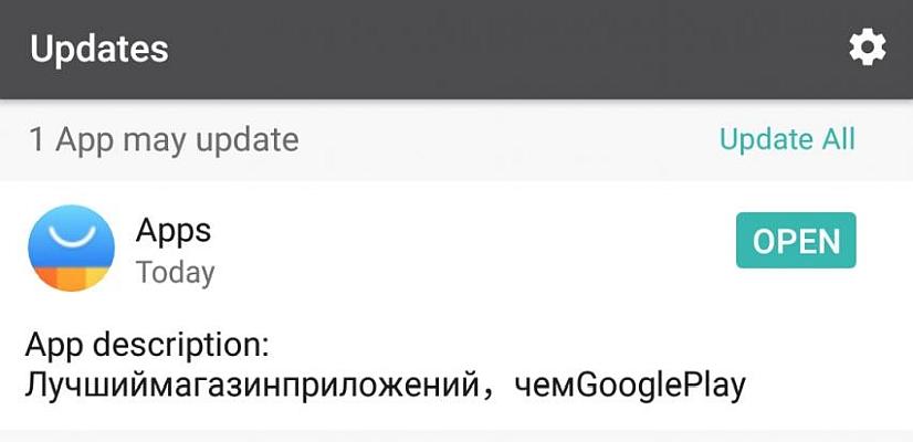 Бэкдор (?) в смартфонах BlackBerry на Android
