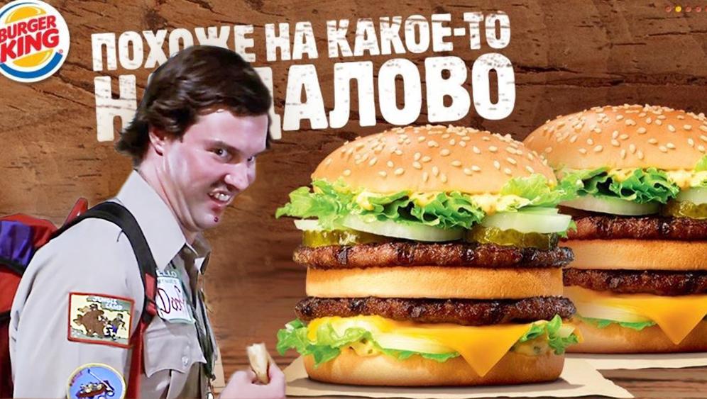 Привет, Хабр! Мы компания e-Legion — разработчик мобильного приложения  Burger King. Пишем этот пост, чтобы успокоить всех, кто волнуется за данные  своих ... 55c4eefc834