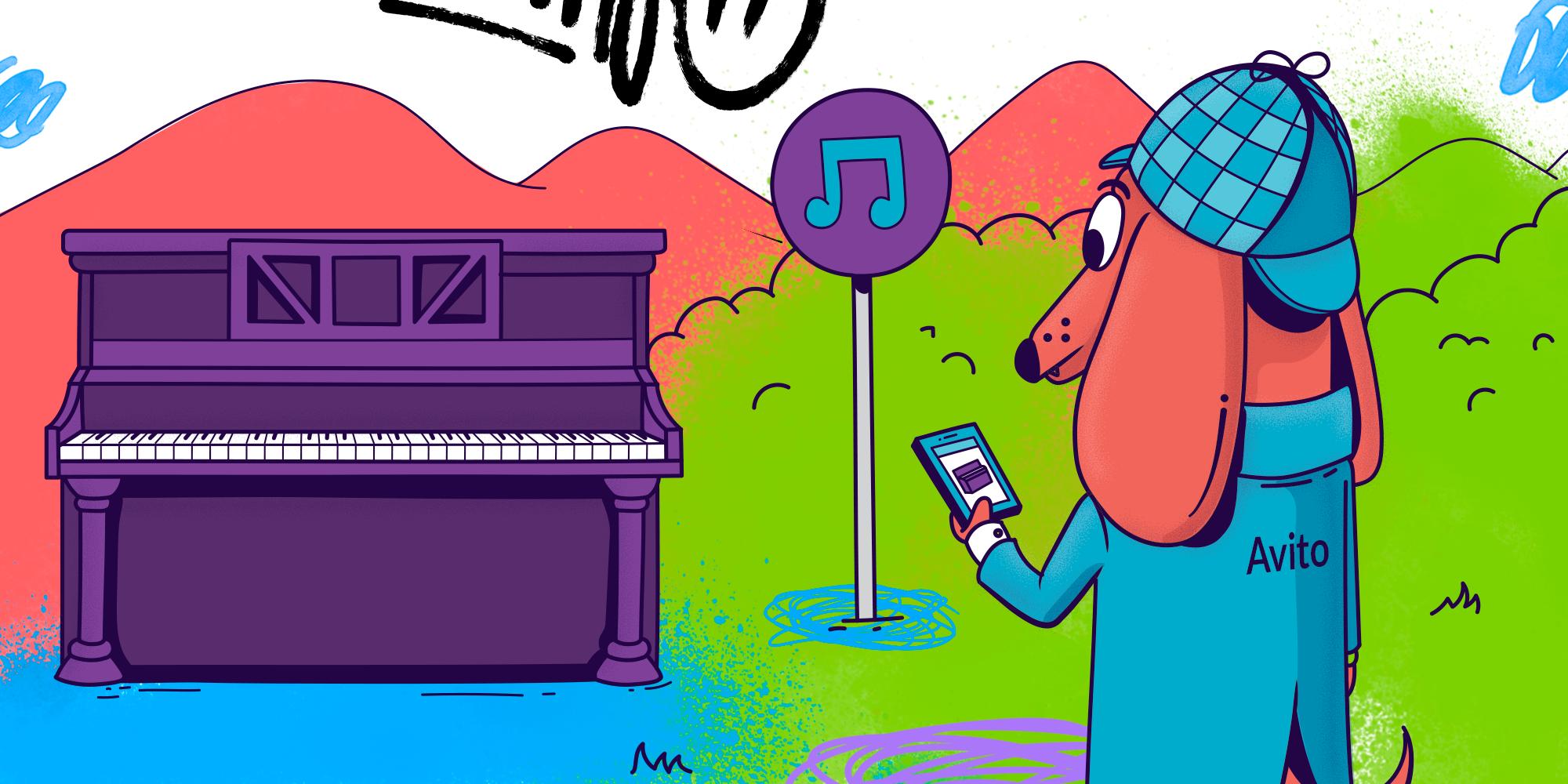 Эволюция поиска — как купить пианино в три клика