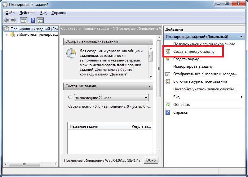 Как поднять VPN-сервер на роутере