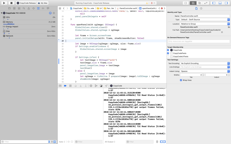 Использование бинарного дерева в swift с помощью enum на примере OCR