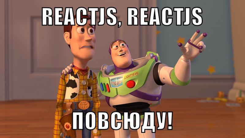 Как избежать проблем с производительностью при создании React-приложений