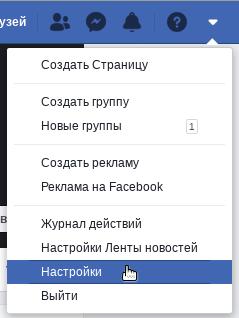Facebook - Settings