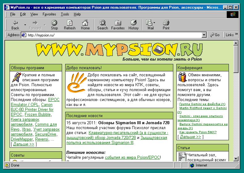 Thinkpad T22, Windows 98 and Adequacy