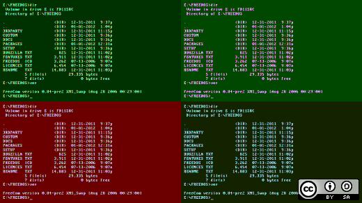 [Перевод] Запускаем несколько терминалов Linux в одном окне