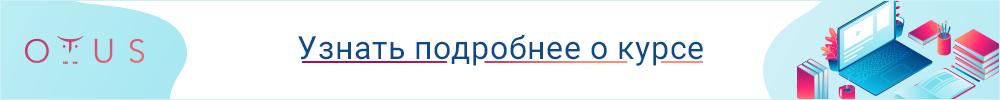Перевод Антипаттерн константа размера массива