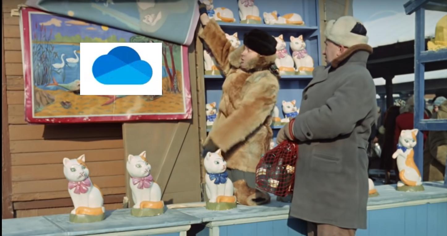 Recovery mode Как использовать облако OneDrive в Школьном портале Московской области