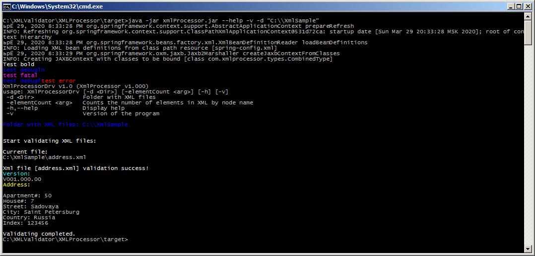 Валидация XML с помощью XSD, JAXB и Spring Framework — IT-МИР. ПОМОЩЬ В IT-МИРЕ 2021