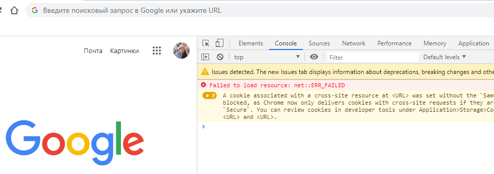 Portable Google Chrome + Dev Tools