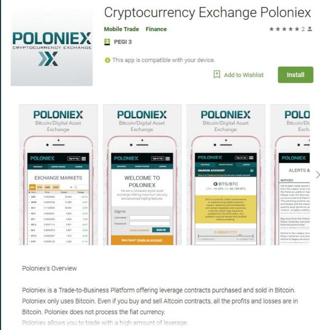 Хакеры атаковали пользователей криптобиржи Poloniex с помощью поддельного мобильного приложения