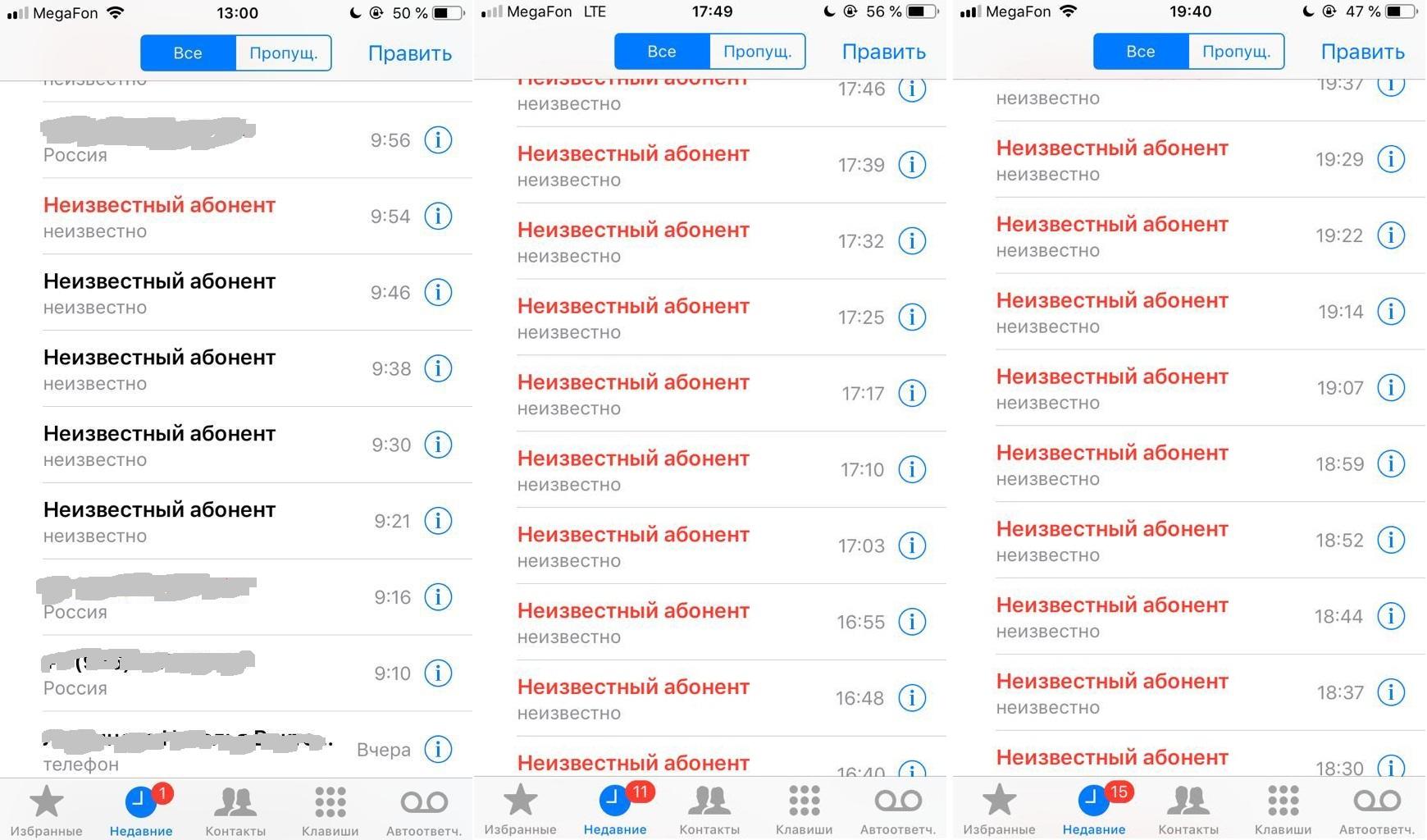 спам база телефонных номеров