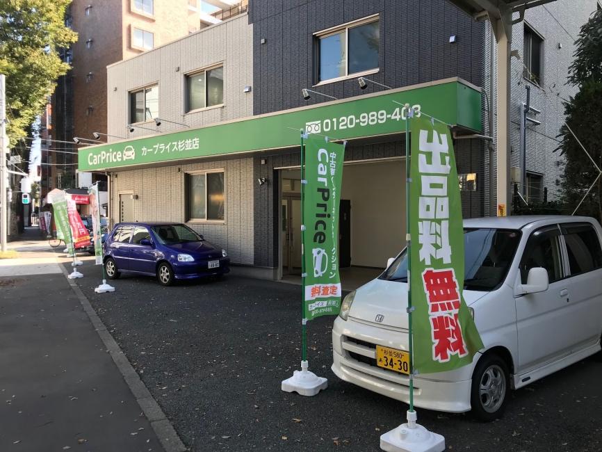 CarPrice в Японии: особенности национального автоаукциона