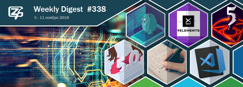 The digest of fresh materials from the world of the frontend for the last week №338 (November 5 - 1? 2018)