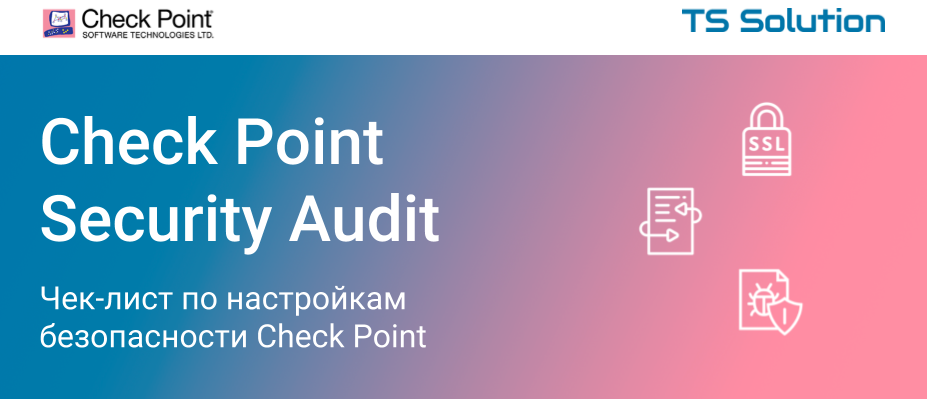 Check Point for Check Point Security Settings