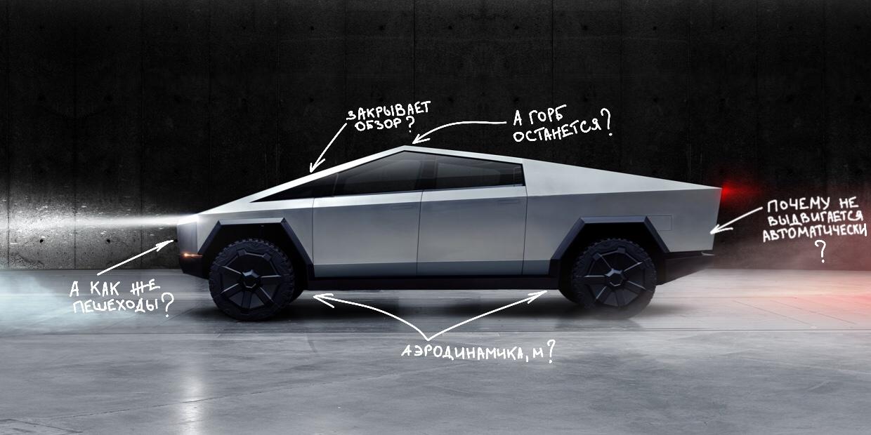 Промышленные дизайнеры о TeslaCybertruck: почему он такой, что в нем хорошо, а что плохо