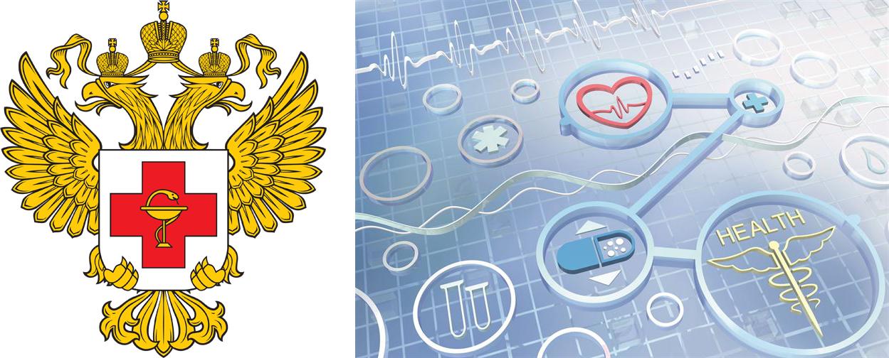 Большой FAQ по кибербезопасности медицинских информационных систем