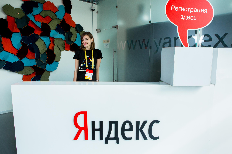 Яндекс.Алгоритм 2018: оптимизационный трек и ML-задача от разработчиков Алисы