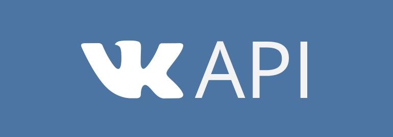 Автоматическое обновление фотографии профиля Вконтакте