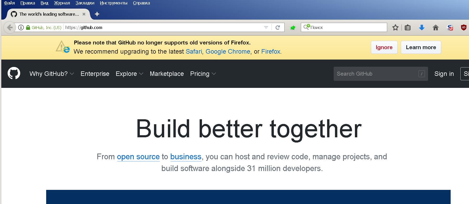 Сегодня многие популярные аддоны для Firefox перестали