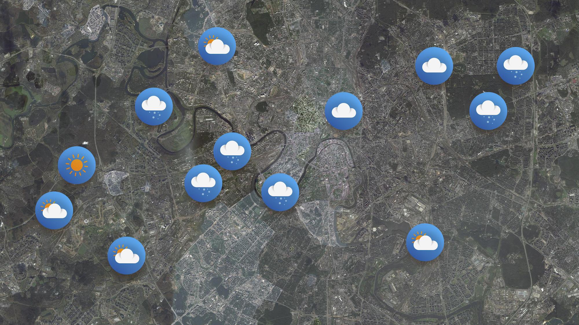 30-часовой хакатон Яндекс.Погоды, или как предсказать осадки по сигналам от пользователей