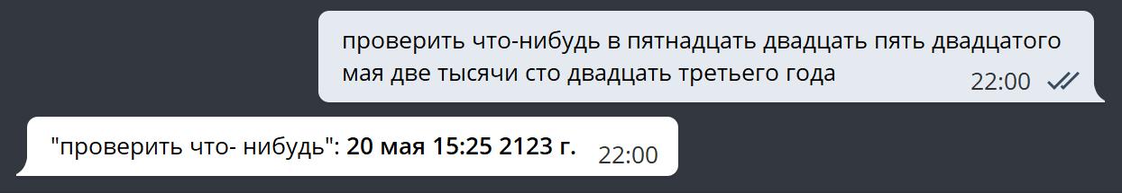 4ji0to-sqdbxkz71jm1y03kz7jw.png