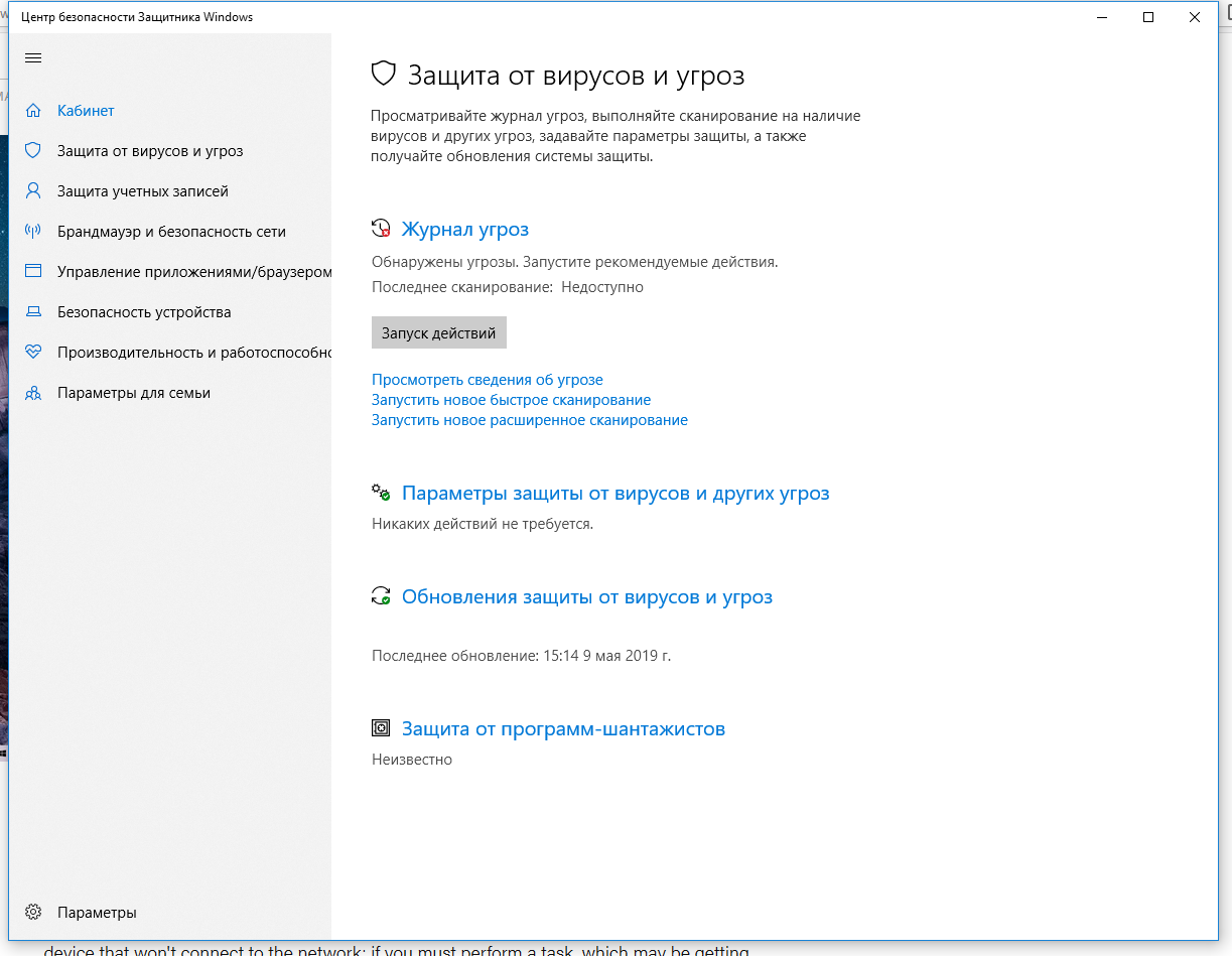 How to completely disable Windows Defender on Windows 10