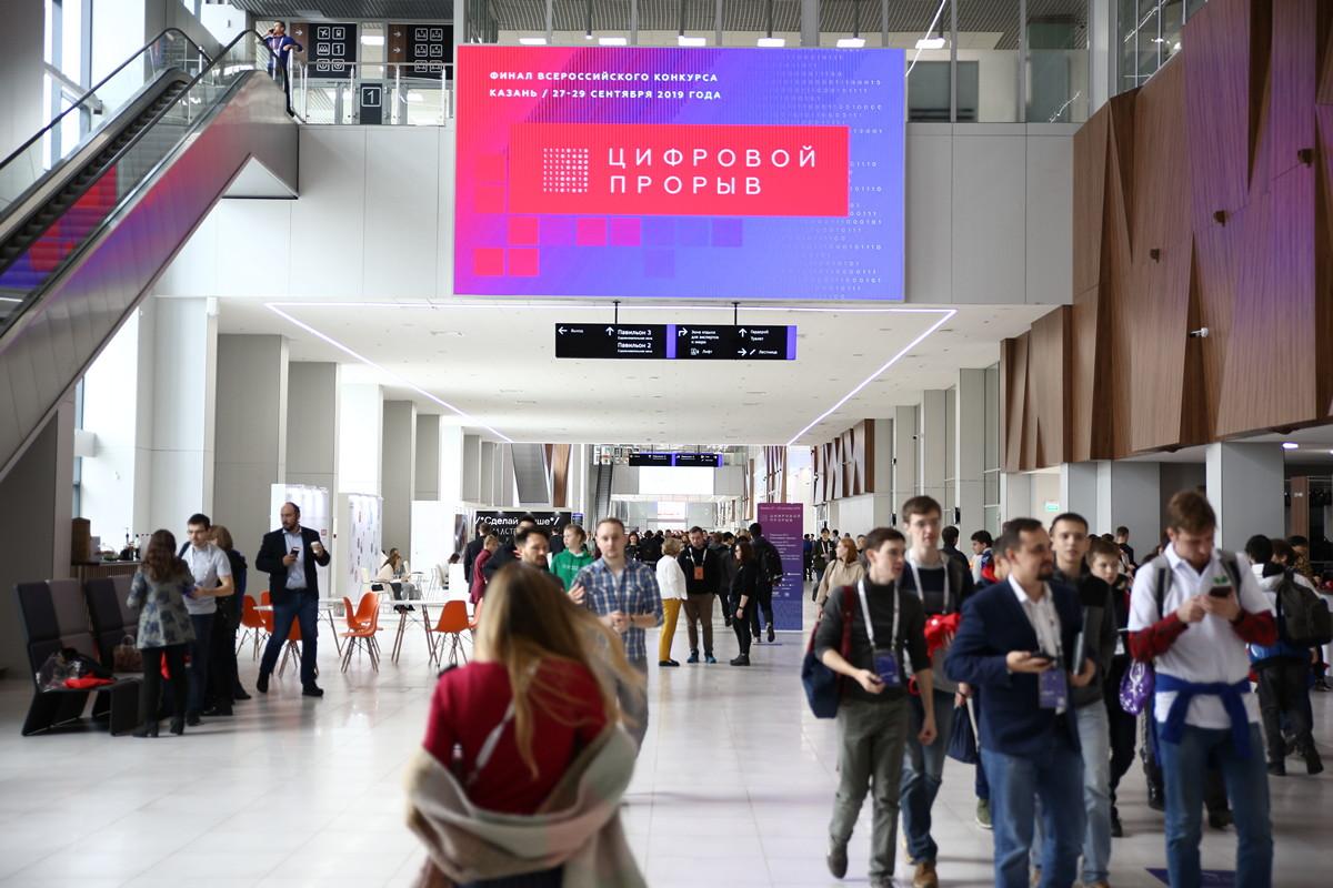 «Цифровой прорыв»: финал крупнейшего в мире хакатона
