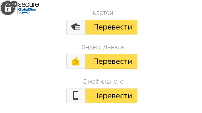 Acceptance of payments from the card without jur. persons on Yandex.Money