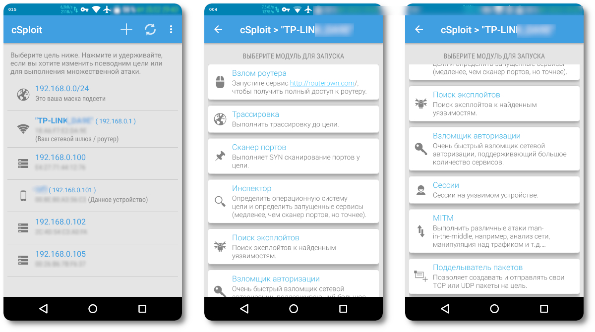 Mobile Lab on Android for penetration testing