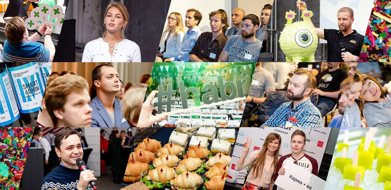 Хабрасеминар по HR-бренду: про таланты, охоту и контент / Блог компании Хабр / Хабр