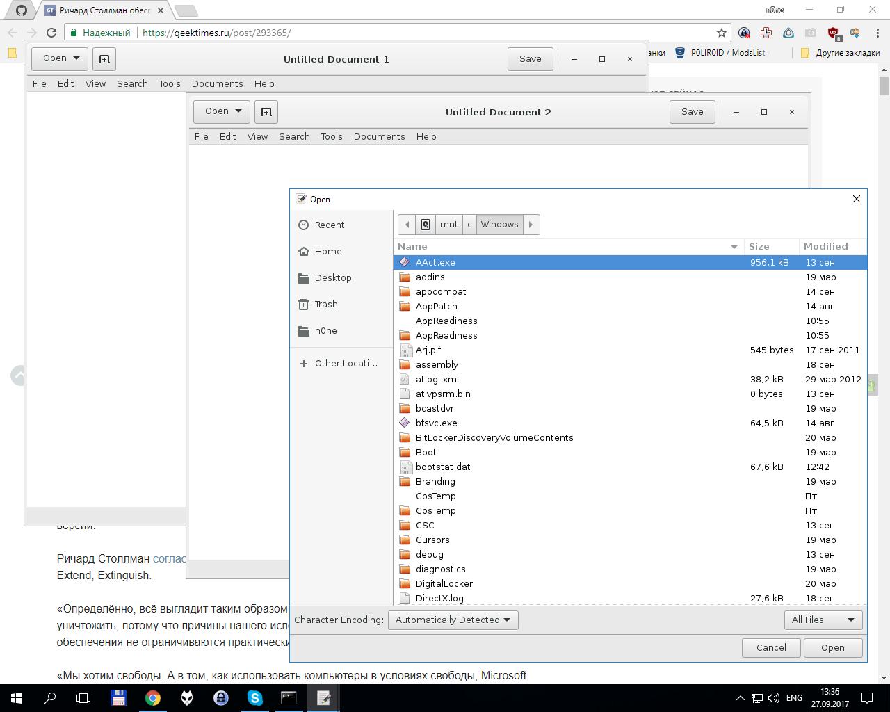 Ричард Столлман обеспокоен любовью Microsoft к Linux / Хабр