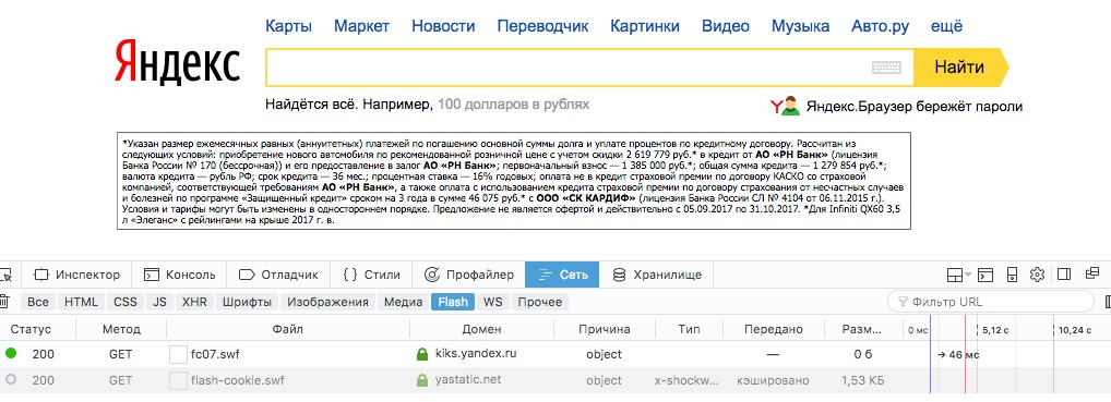 Java скрипты для сайта сделать все хорошо скачать сделаный сервер для css v34